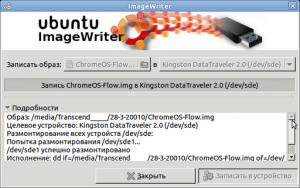 ubuntu c флешки