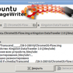Загрузочная флэшка в Ubuntu
