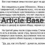 База белых каталогов статей