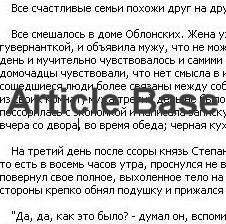 База каталогов статей