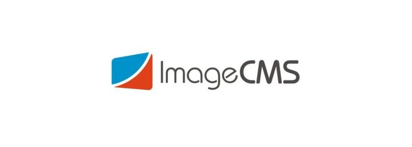 Обзор ImageCMS — первые впечатления