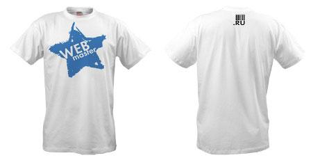 футболка от webmasters