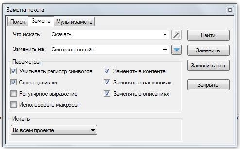 TextKit замена