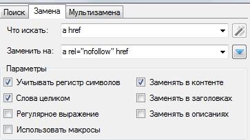 TextKit добавляем nofollow