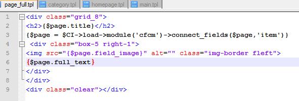 Настройка page_full.tpl
